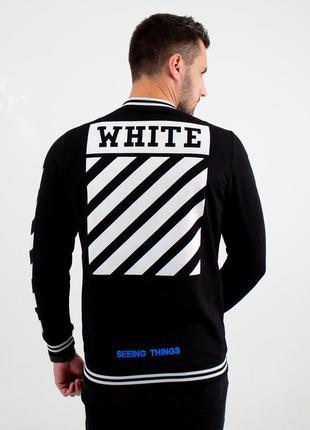 Бомбер мужской с принтом off white | куртка чоловіча трикотажный