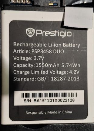 Prestigio PSP 3458 аккумулятор батарея
