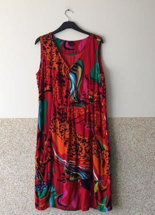 Очень красивое платье с индии