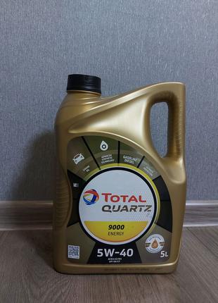 Масло TOTAL QUARTZ 9000 5W-40 5л