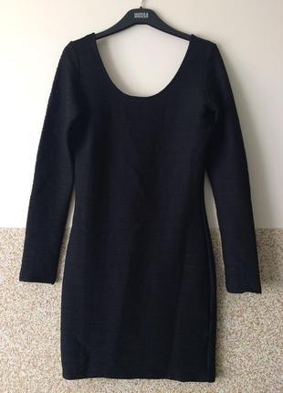 Envii  брендовое бандажное платье