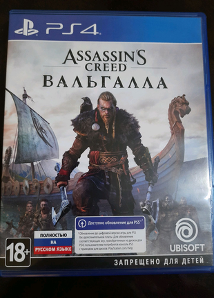 Assassin's creed Вальгалла Valhalla Ps4