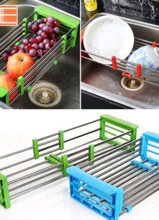 Многофункциональная складная кухонная полка Kitchen Drain Shelf R