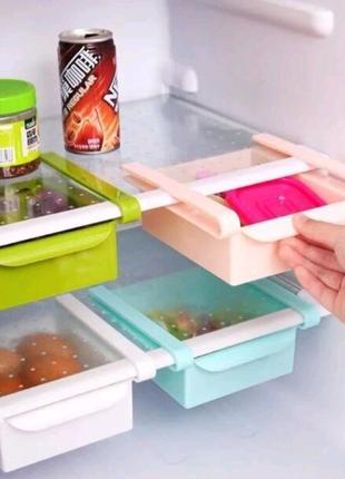 Органайзер для холодильника – полочка для хранения продуктов Refr