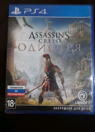 Assassin's creed Одиссея Odyssey Ps4