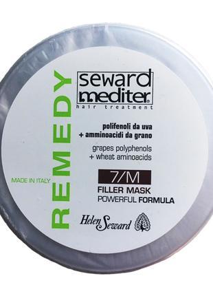 Helen Seward Remedy 7m Маска для реконструкции волос
