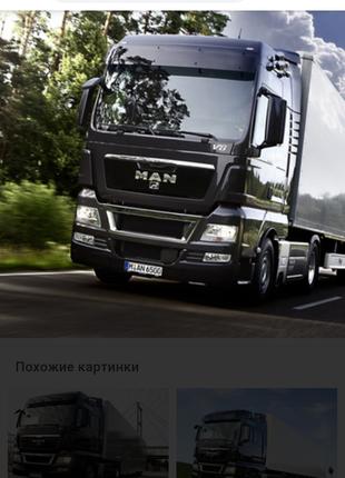 Поиск больших грузов для водителей