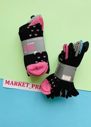 Носки женские, упаковка