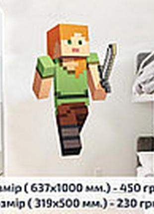 Дитячі наклейки на стіну Minecraft