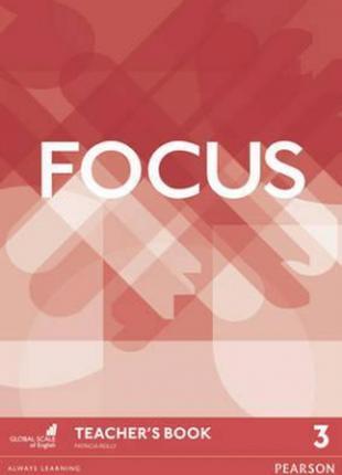 Focus 3 Teacher's Book PDF (ГДЗ, ОТВЕТЫ)