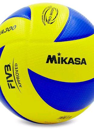 Мяч волейбольный клееный Mikasa MVA-300 оригинал