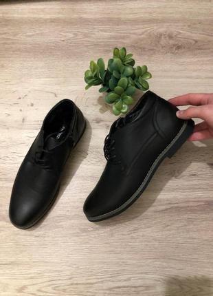 Мужские зимние ботинки zara zara zara