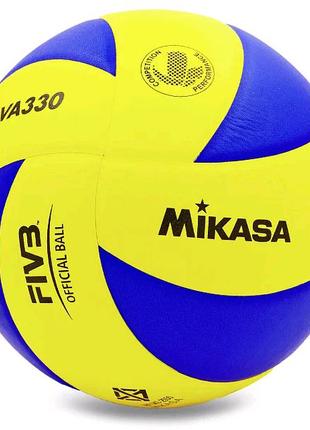 Мяч волейбольный клееный Mikasa MVA-330 оригинал