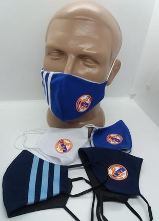 Маска Защитная FC Real Madrid Реал Испания Детская, Взрослая