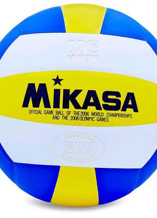 Мяч волейбольный клееный Mikasa MVP-200
