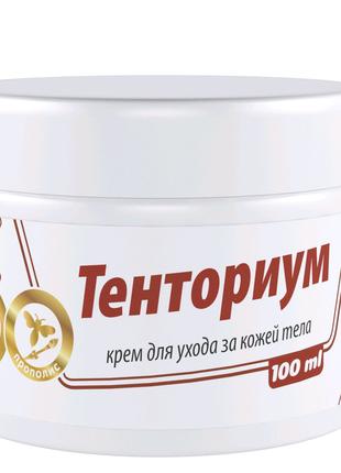 Крем Тенториумм100 мл