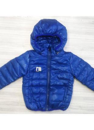 Курточка весняная на нейлоне . демисезонная курточка .