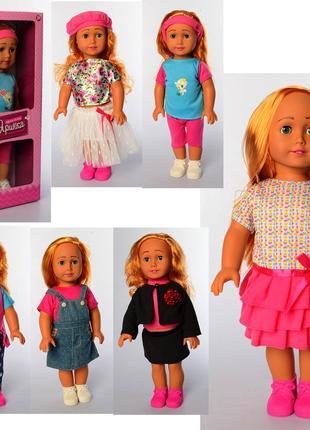 Функциональная кукла Яринка M 5438 I UA 44 см рост