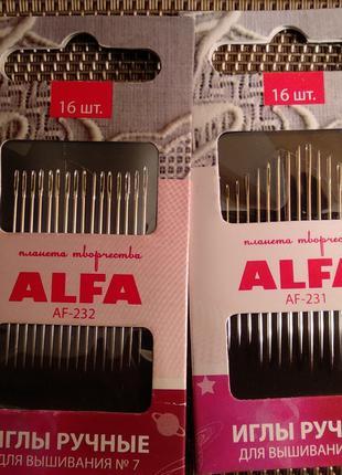 Голки для вишивання Alfa 4 набори.