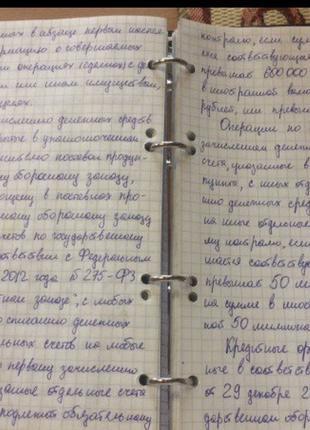 Пишу конспекти\лекції\семінари