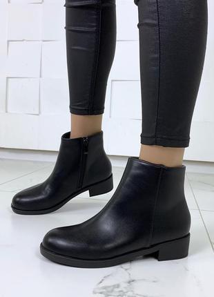 Стильные осенние ботинки на низком каблуке,демисезонные ботино...