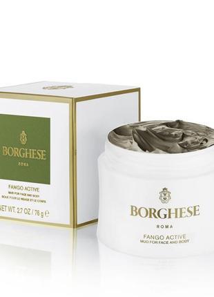 🔥-75%🔥 активная очищающая грязь для лица и тела borghese fango...