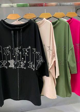 Женская кофта размер 56-62 цвета