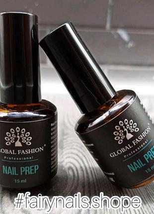 Дегидратор для ногтей с кисточкой Global Fashion Nail Prep