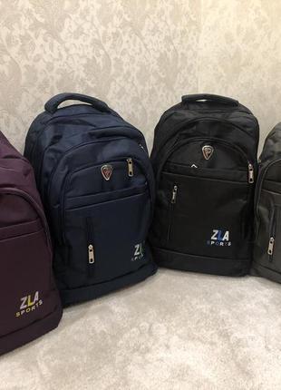 Рюкзак городской, спортивный ,школьный