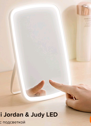 Зеркало с подсветкой Xiaomi Jordan & Judy LED Makeup Mirror NV026