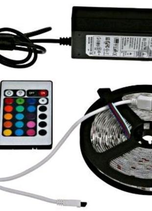 Светодиодная лента LED 3528 RGB 5м с пультом и блоком питания