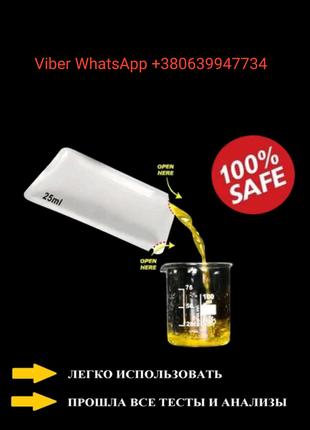 Синтетическая урина, искусственная моча
