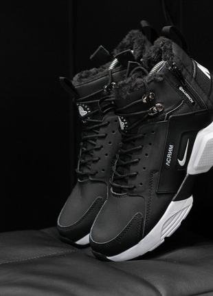 Nike Huarache X Acronym City MID