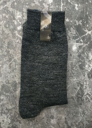 Шкарпетки чоловічі / Мужские носки
