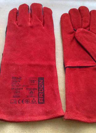 Перчатки рабочие для сварщиков