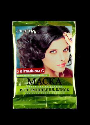 Индийская маска с витамином с для укрепления и роста волос jha...