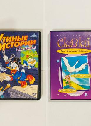 DVD , двд мультфильмы « Утиные истории » , сказки Андерсена « Рус