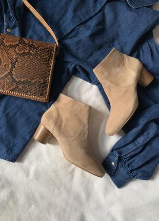 Французские стильные замшевые ботинки