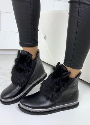 Кожаные зимние ботинки с пушком,тёплые ботинки с мехом из нату...