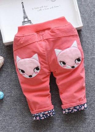 Штаны для девочек утепленные fox розовые