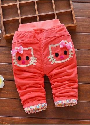 Штаны для девочек зимние kitty кораловые