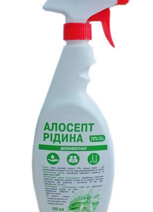 АЛОСЕПТ 500МЛ для дезинфекции рук и мед. инструментов