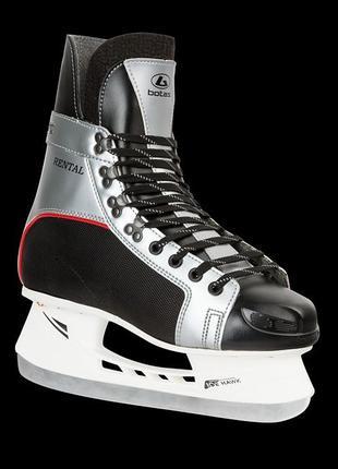 Коньки для хоккея Botas Rental