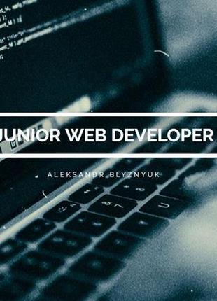 JWD Создание и продвижение сайтов
