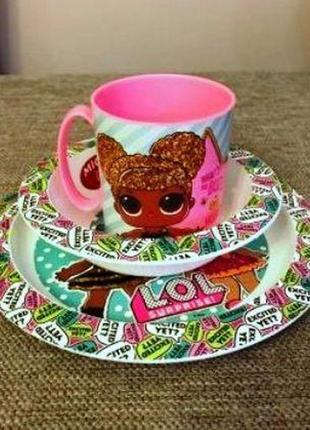 Набор детской посуды 3-в-1 ЛОЛ кукла сюрприз, супер подарок дл...