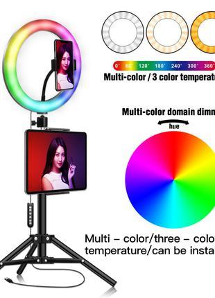Кольцевая LED лампа RGB Ring Light 28 см с Держателем под телефон