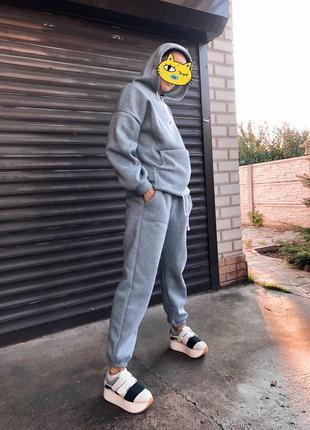 Комплект спортивный костюм кофта и штаны брюки теплый