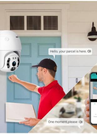 Уличная IP камера видеонаблюдения поворотная с удаленным доступом