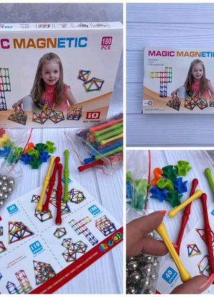 Конструктор магнитный Magnetik.