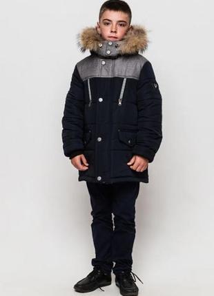 Курточка на мальчика, зимняя, подростковая, алекс